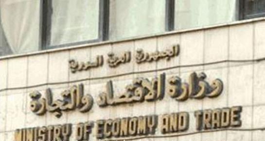 الاقتصاد تبحث تعزيز التعاون مع إيران