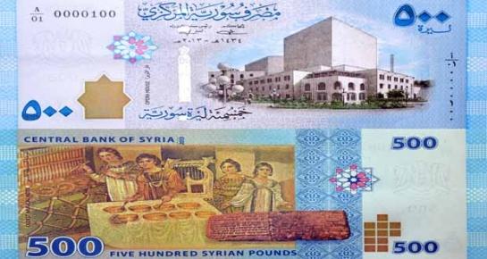 دريد درغام: ثقوب الموجود على العملة الجديدة تتطلب تعديل أجهزة كشف التزوير المتاحة حالياً