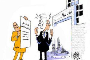 الجهاز المركزي للرقابة المالية يدين موظفين ويثبت تجاوزات لجان في هيئة الضرائب
