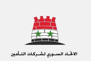موظفو الاتحاد السوري لشركات التأمين ينفذون وقفة احتجاجية..والسبب!
