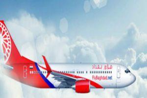 أول شركة طيران عربية تبدأ رحلاتها إلى دمشق