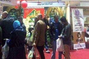 في إيامه الأخيرة... معرض صنع في سورية ببغداد يشهد إقبالات جماهيرياً غير مسبوق