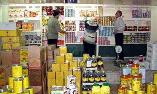 الاستهلاكية توفر المواد الغذائية بأسعار تقل عن أسعار السوق