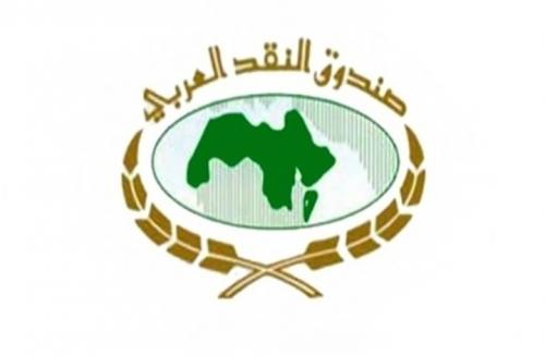 مصرفي سعودي م يصبح رئيسا لصندوق النقد العربي