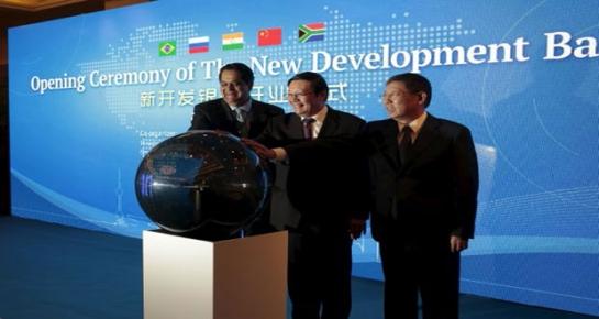 مجموعة البريكس تطلق بنك التنمية الجديد في الصين