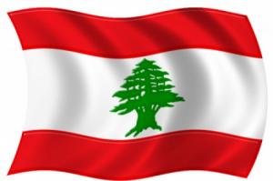 لبنان يبدأ اليوم تنقيبه عن النفط