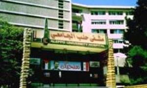 144 فرصة عمل جديدة بمشفى حلب الجامعي