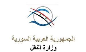 النقل تسعى إلى إكمال مشروع ربط المرافئ السورية بالعراق