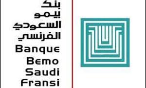 بنك بيمو يتعرض لـ«نصبة» بـ25 مليوناً