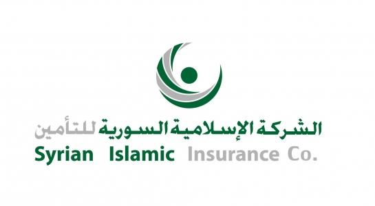 الإسلامية السورية للتأمين تعلن عن فائض التكافل