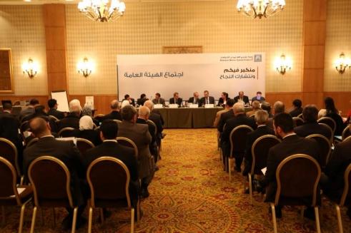 بنك بيمو السعودي الفرنسي يعقد إجتماع الهيئة العامة .. وينتخب مجلس إدارة جديد