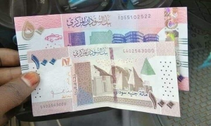 السودان تقر بعمليات تزوير العملة والجنيه يتدهور