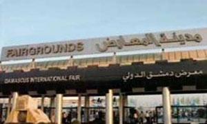 افتتاح جناح التوثيق لمعرض دمشق الدولي في قلعة دمشق