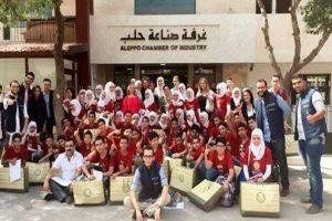 صناعة حلب تطلق الدفعة الثانية من مشروعها الصناعي الصغير