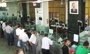 المصارف العاملة لم تقم بتمويل النشاط الاقتصادي خلال الأزمة