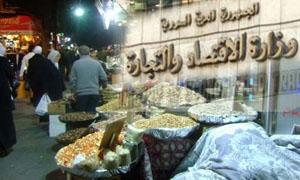 11 طناً من الأغذية الفاسدة في دمشق