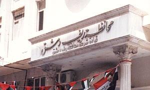 إحداث مدينة مركز لمحافظة ريف دمشق