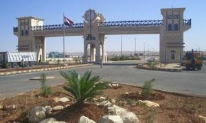 المدينتان الصناعيتان في حلب ودير الزور خارج الخدمة