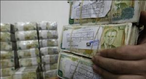 87 مليار ليرة أرباح المصارف الخاصة في سورية خلال 2015..و 220 ملياراً إجمالي حقوق المساهمين
