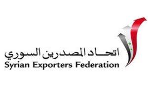 اتحاد المصدرين يوقع مذكرة لتسهيل إقامة معارض المنتجات السورية في الأسواق العربية