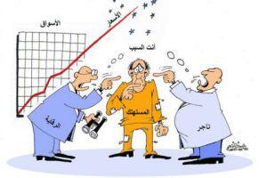 باحثة اقتصادية: سعر الصرف في سورية لا يخضع لعوامل الاقتصاد بل للقرارات!