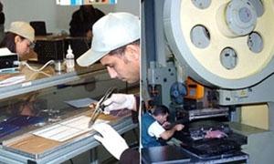 رئيس إتحاد عمال دمشق: 4 آلاف تشريع بحاجة للتوفيق مع الدستور الجديد