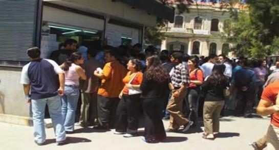 جامعة دمشق تتخذ إجراءات مشددة حول بيع