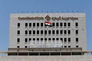 مجلس النقد والتسليف يرفع سقف حسابات ودائع التوفير المستفيدة من الفائدة من مليون ليرة إلى 5 ملايين