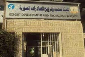 هيئة تنمية الصادرات: نعمل على تعزيز تنافسية المتج المحلي