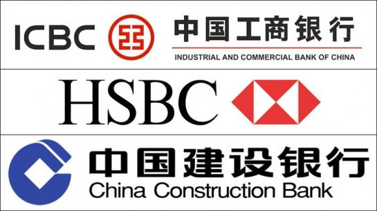 الصين تتصدر قائمة أكبر بنوك العالم من حيث قيمة الأصول