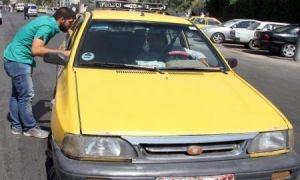 في دمشق..شرطة مرور