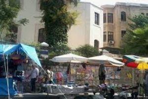 البدء بحملة لإزالة التعديات على الأملاك العامة في دمشق