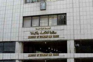 وزارة الاقتصاد: بدء تطبيق رسوم جمركية 4% على صادرات سورية إلى إيران