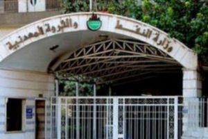 بسبب المخالفات...وزير النفط يعفي عددا من مدراء المحروقات