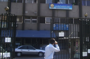جامعة دمشق: تمديد تدوير الرسوم وإيقاف التسجيل وإعادة الارتباط في التعليم المفتوح
