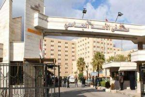 رفع أسعار المعاينات في مشفى الأسد الجامعي بنسبة 150%!