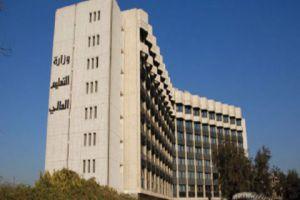 منح ومقاعد دراسية إيرانية للمرحلتين الجامعية الأولى والدراسات العليا..إليكم الشروط