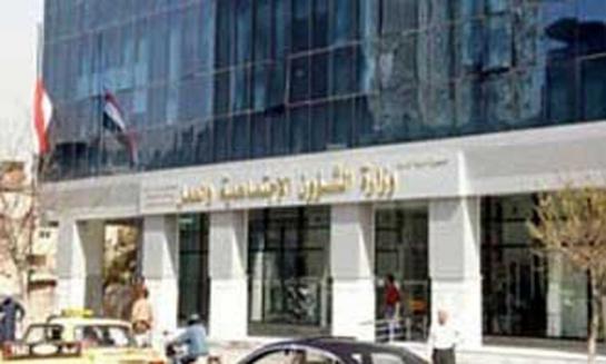 وزارة العمل تعزز مفهوم الخدمة الاجتماعية