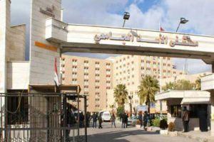 مسابقة لتعيين عاملين في مشفى الأسد الجامعي