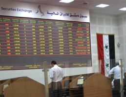 تحسن ملحوظ لأداء بورصة دمشق خلال الربع الأول..وتداولاتها تبلغ 4.2 مليار ليرة