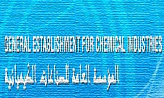 الكيميائية تؤكد على زيادة الاهتمام بالصناعات الدوائية