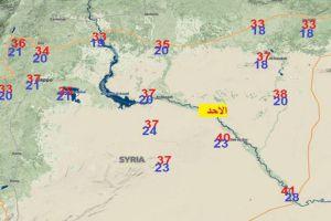 تعرفوا على حالة الطقس في سورية حتى نهاية الأسبوع