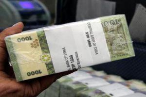 تحصيل 100 مليار ليرة من القروض الضخمة المتعثرة  من أصل 286 ملياراً