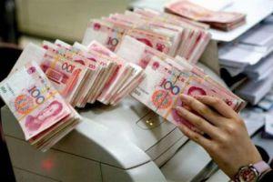 قروض مالية صينية لسورية