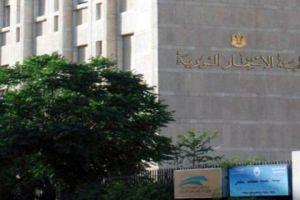 وزارة الاقتصاد تسعى لضم هيئة الاستثمار تحت جناحها