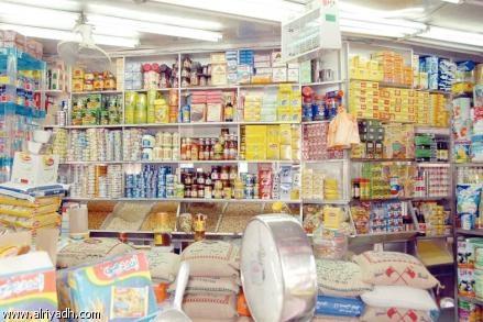 مواد وسلع فاسدة معروضة للبيع في صالات مؤسسات الخزن والاستهلاكية الحكومية