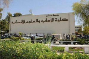 التعليم العالي تؤكد إلغاء الدورة التكميلية في الجامعات السورية