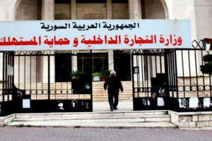 وزير التموين: 14 الف منشأة صناعية عادت للعمل في حلب