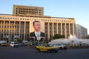 مصرف سورية المركزي يؤسس مؤسسة ضمان مخاطر القروض المتوسطة والصغيرة