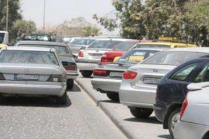 محافظة دمشق تقترح فرض غرامة قيمتها 50 ألف ليرة لركن السيارات على الرصيف